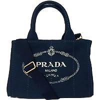 プラダ PRADA トートバッグ 1BG439 ロゴ カナパ ショッピング 2WAY トート CANAPA / BALTICO 【アウトレット】 [並行輸入品]