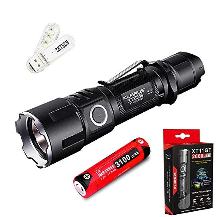 ダーツ精算アンティークKLARUS クラルス XT11GT CREE XHP35 HD E4 LED搭載 / 明るさ:2000ルーメン 充電式:18650充電電池対応 充電式懐中電灯 強力フラッシュライト ハンディライト