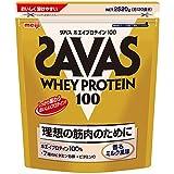 明治 ザバス ホエイプロテイン100 香るミルク風味 【120食分】 2,520g