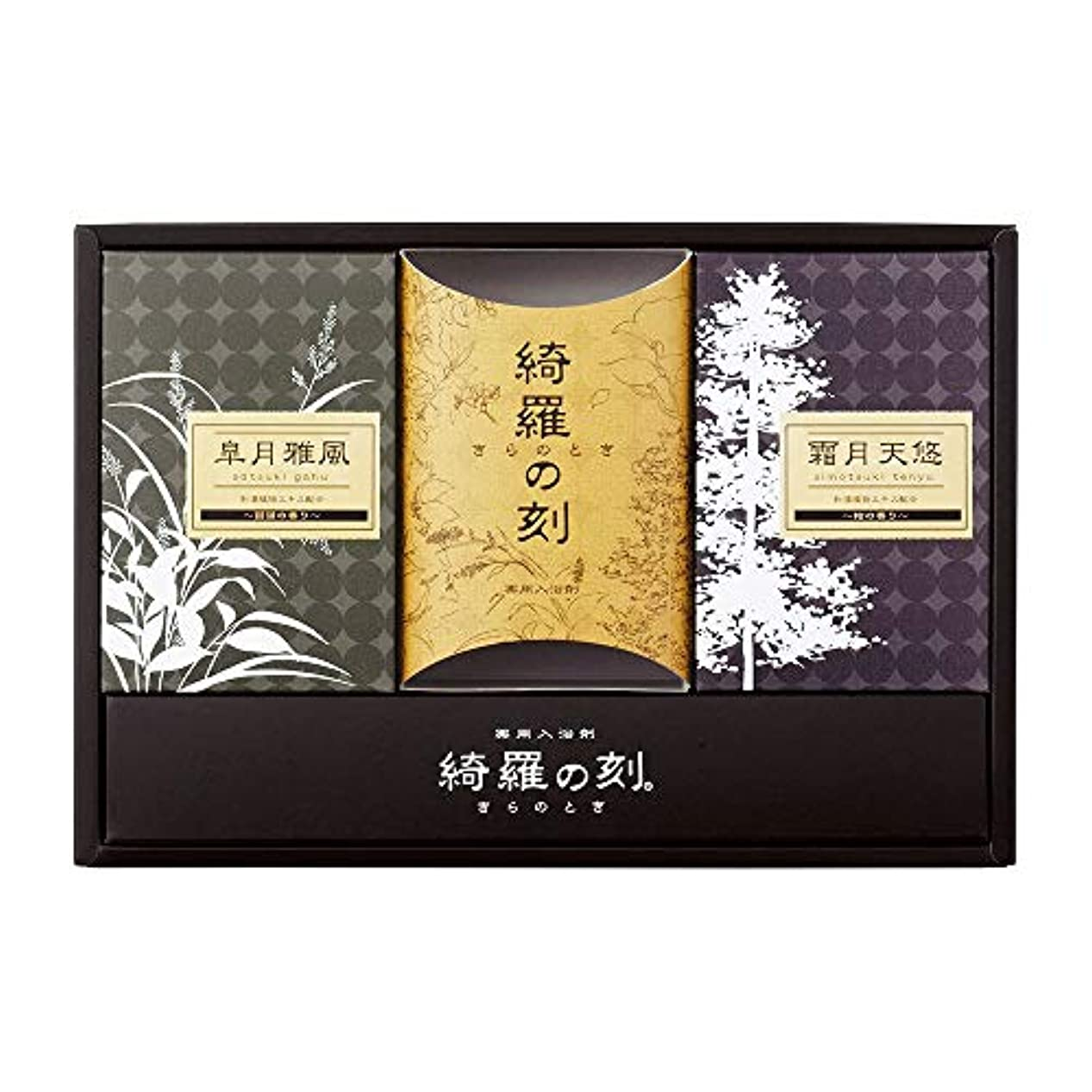 パネル腹側綺羅の刻 薬用ギフト KRA-10 入浴剤ギフト