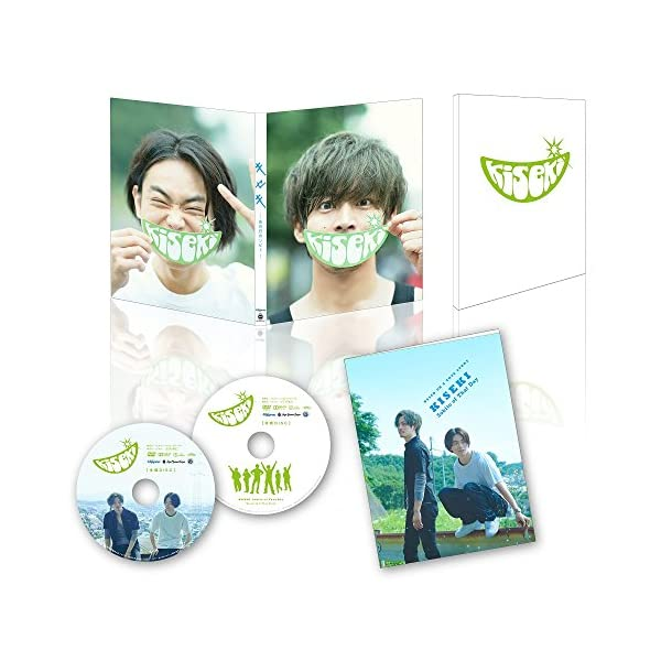 キセキ ーあの日のソビトー 豪華版 [DVD]の商品画像