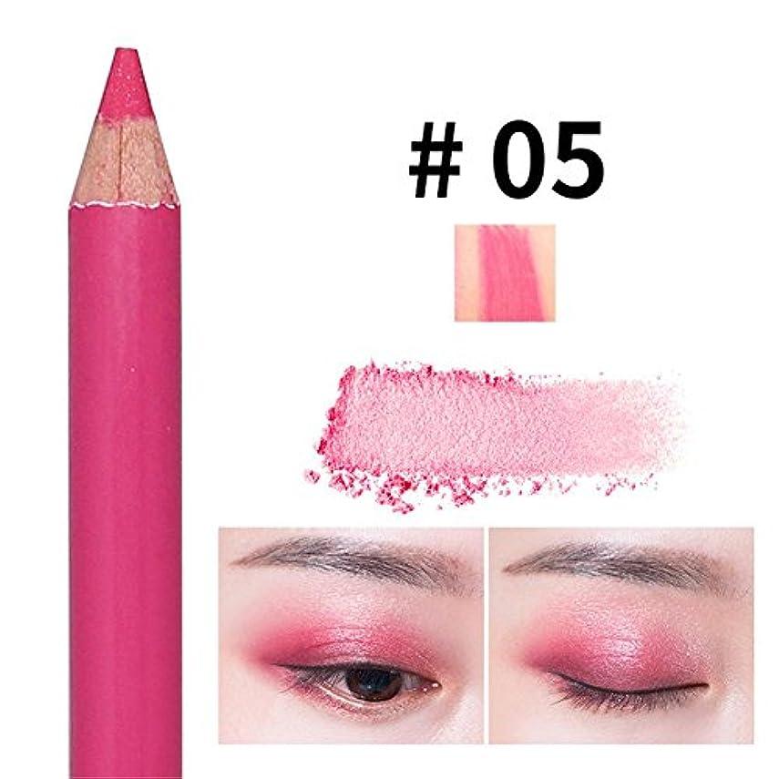 眠っている真似る穿孔するアイシャドウペン パールペン ハイライトペン ダブルヘッド 落ちにくい 簡単に色付け 長持ち メイクアップ おしゃれ 防水 ハローメイク メイクアップアイシャドウペン