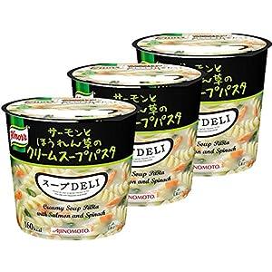 クノール スープDELI サーモンとほうれん草のクリームスープパスタ 40.3g×3個