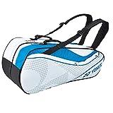 ヨネックス(YONEX) テニス ラケットバック6 (リュック付き、ラケット6本用) BAG1722R ホワイト