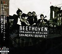 Beethoven: String Quartet. 4. 5, 6 by Shanghai Quartet (2007-07-19)