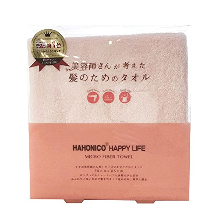 リップポイント行商人ハホニコ ヘアドライマイクロファイバータオル ピンク