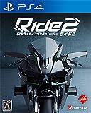 Ride2(ライド2)-PS4