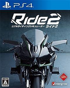 Ride2 (ライド2) (【初回封入特典】ボーナスパック(カワサキ&ドゥカティ)プロダクトコード 同梱) - PS4