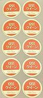 ぶどう 品種名 丸型 金シール φ30mm 500枚入り (安芸クイーン)