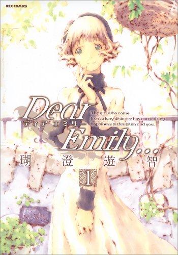 Dear Emily… 1 (IDコミックス REXコミックス)