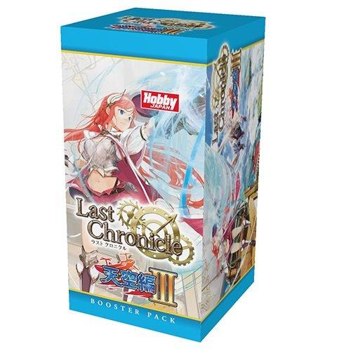 ラストクロニクル ブースターパック 第9弾 天空編III BOX