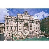 1000ピース ローマ歴史地区-イタリア/バチカン (50x75cm)