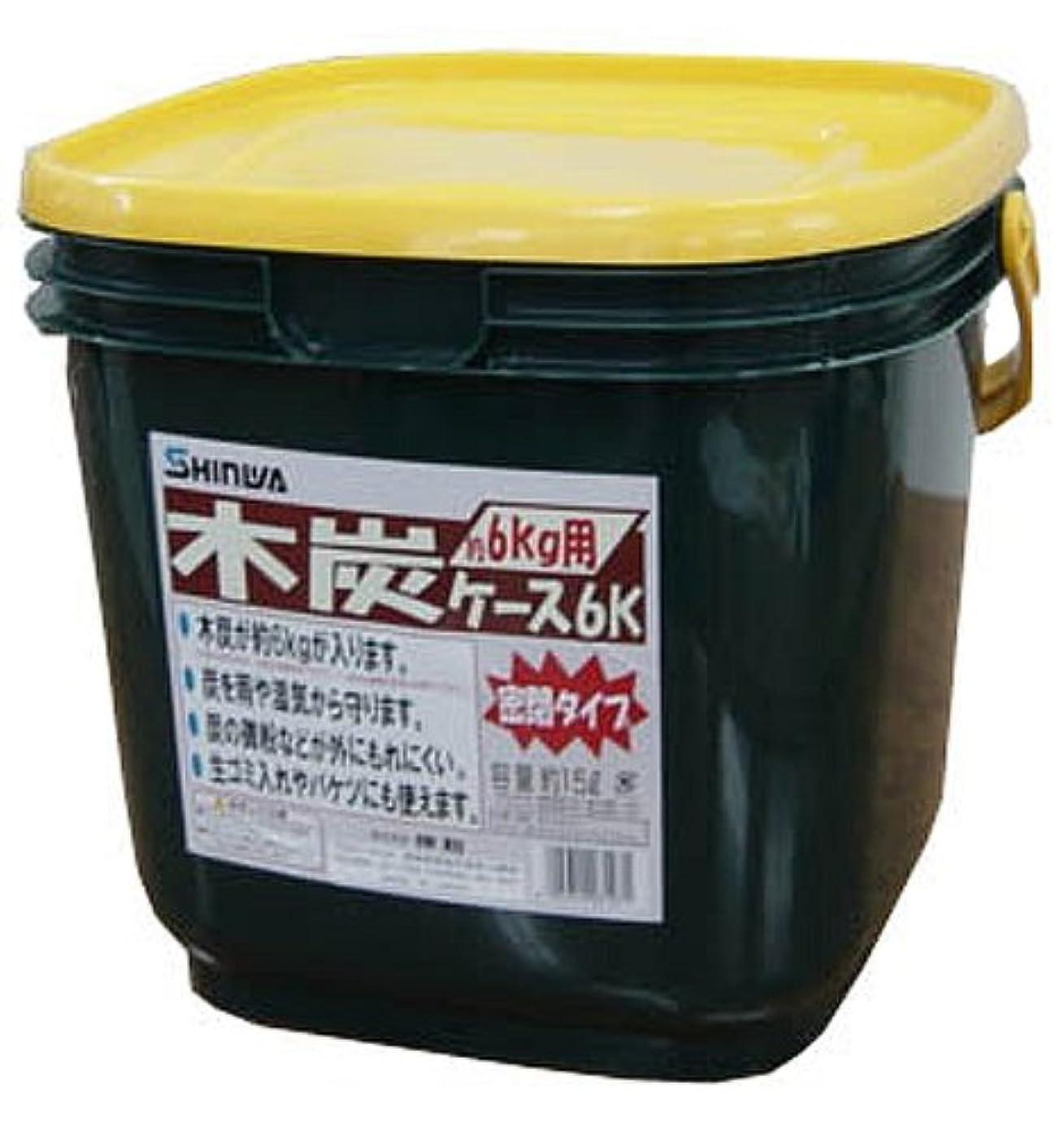 はげセンターアームストロング伸和(SHINWA) アウトドアバケツ 6K(木炭ケース) グリーン (G)