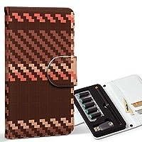 スマコレ ploom TECH プルームテック 専用 レザーケース 手帳型 タバコ ケース カバー 合皮 ケース カバー 収納 プルームケース デザイン 革 チェック・ボーダー チェック ブラウン ピンク 004001