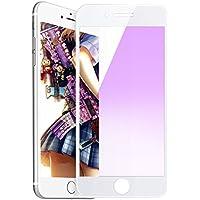 iPhone 8/iPhone 7 ガラスフィルム ブルーライト 全面保護 目の疲れ軽減 3D フルカバー Apona液晶保護フィルム 強化 【日本製素材旭硝子製】 極薄0.3mm 9H硬度 指紋防止 耐衝撃 4.7インチ (ホワイト)