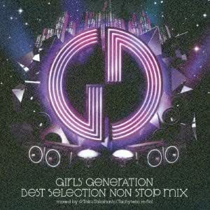 BEST SELECTION NON STOP MIX