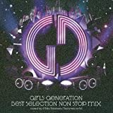 BEST SELECTION NON STOP MIX/