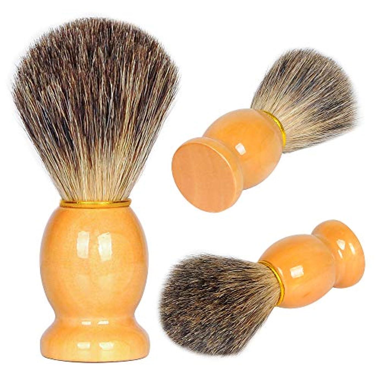 1by1 ひげブラシ シェービングブラシセット シェービング石鹸ボウル 理容 髭剃り 泡立ち 洗顔ブラシ メンズ 100% アナグマ毛(2点セット ナチュラル)