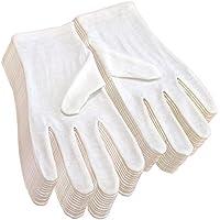純綿100% コットン手袋 12双組 Sサイズ (女性用)