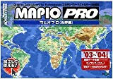 MAPIO Pro 世界編 '03~'04