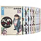 かもめ★チャンス コミック 1-18巻セット (ビッグコミックス)
