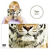 Animal Mask Book Cover アニマルマスクブックカバー [ Tiger ]VRT42103