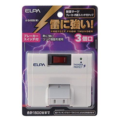 ELPA エルパ 耐雷サージ機能付スイングタップ 3個口 集中スイッチ A-S400B(W)