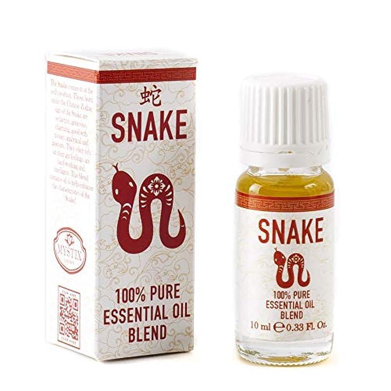 ウェーハぴったり防止Mystix London | Snake | Chinese Zodiac Essential Oil Blend 10ml