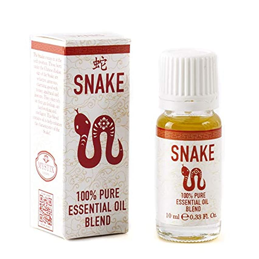 適格遺跡変更Mystix London   Snake   Chinese Zodiac Essential Oil Blend 10ml