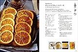 香り高い焼き菓子 大人のBAKE: 洋酒、スパイス、ハーブ、塩を効かせた 画像