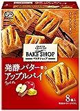 不二家 ホームパイベイクショップ(発酵バター香るアップルパイ) 8個×5箱