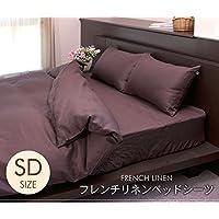 ベッドシーツ セミダブル フレンチリネン ベッド用 布団カバー 麻100%/BR(102)