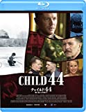 チャイルド44 森に消えた子供たち[Blu-ray/ブルーレイ]