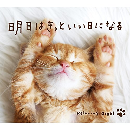 SUN (Originally performed by 星野 源)