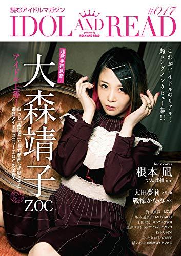ZOC【family name】歌詞の意味を解説!モヤモヤだらけの十代!?それでもクッソ生きてやる!の画像