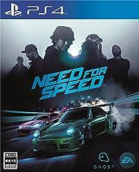 ニード・フォー・スピード - PS4