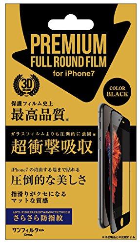 サンクレスト iDress iPhone7/6s/6 4.7インチ 対応 フルラウンド衝撃フィルム さらさら防指紋 ブラック iP7-FABBK