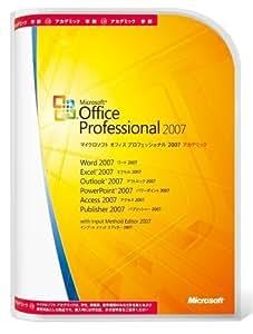 Microsoft Office 2007 Professional アカデミック