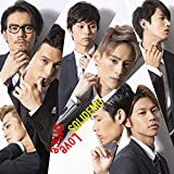 Office Love♪SOLIDEMOのCDジャケット