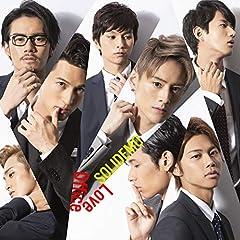 Office Love♪SOLIDEMOのCDジャケット