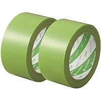 ニチバン 養生テープ フィルムクロス テープ 2巻 幅50mm×25m巻 18450-2P 緑