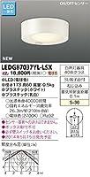 東芝(TOSHIBA)  LED屋内小形シーリングライト LED一体形 LEDG87037YL-LS×