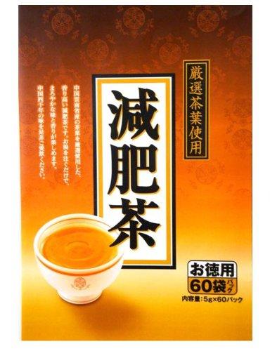 減肥茶60PNBO 5g×60包