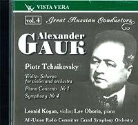 Great Russian Conductors Vol. 4. Alexander Gauk
