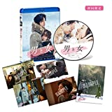 男と女 デラックス版 Blu-ray[Blu-ray/ブルーレイ]