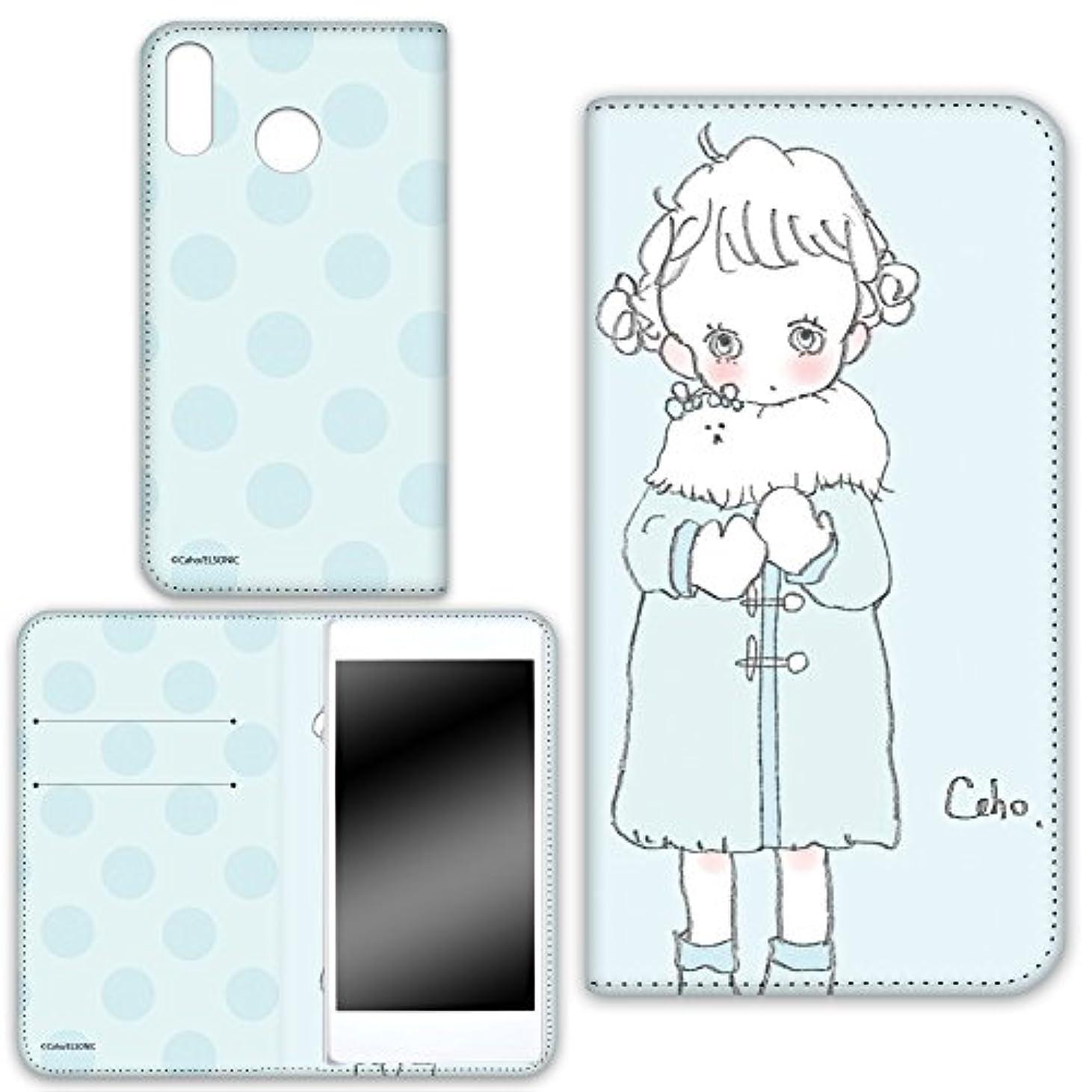 プラットフォームオフオセアニアWHITENUTS Caho ZenFone 5 ZE620KL ケース 手帳型 両面プリント手帳 コートと少女D (ch-019) TC-C1210156_L