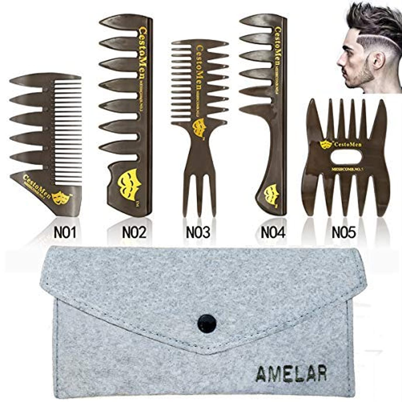 6 PCS Hair Comb Styling Set Barber Hairstylist Accessories,Professional Shaping & Wet Pick Barber Brush Tools,...