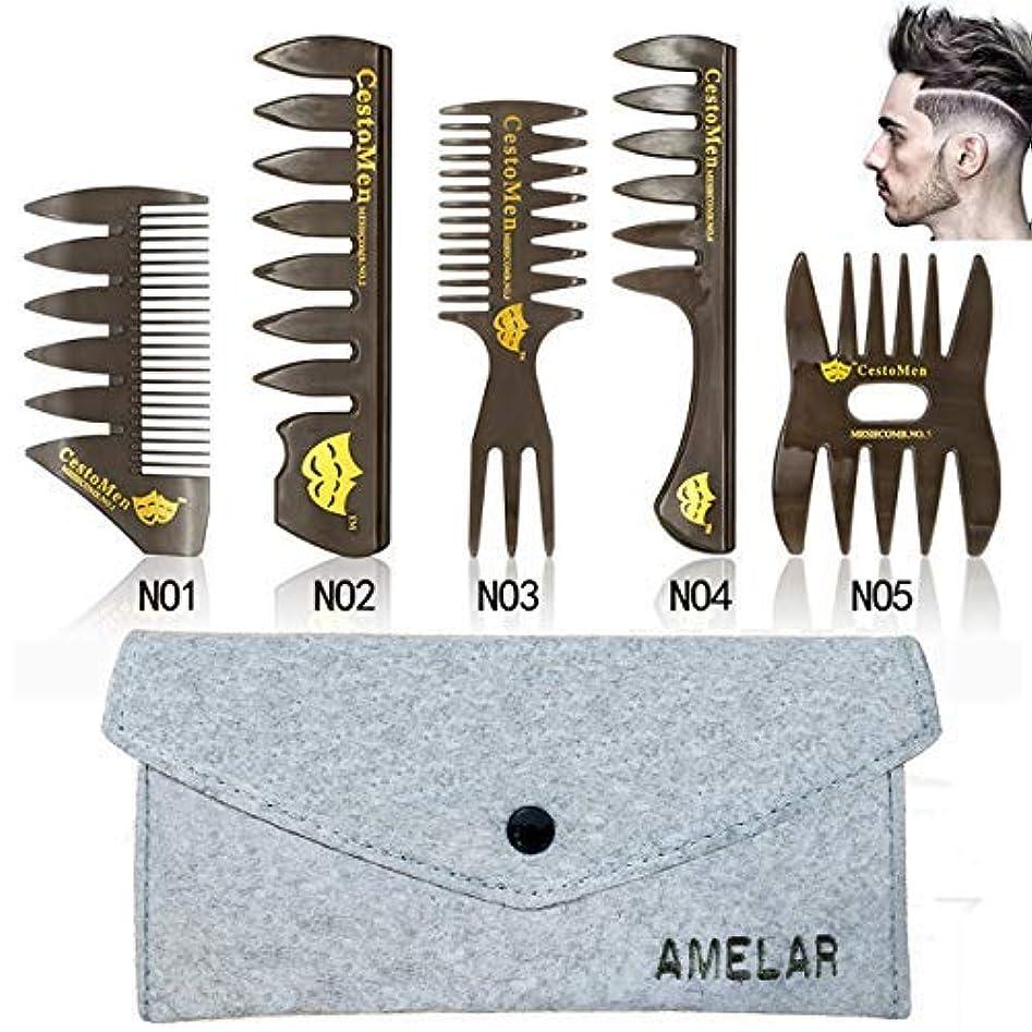 広範囲租界ナット6 PCS Hair Comb Styling Set Barber Hairstylist Accessories,Professional Shaping & Wet Pick Barber Brush Tools,...