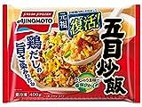 [冷凍] 味の素 五目炒飯 400g
