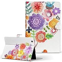 SOT31 SONY ソニー Xperia Tablet エクスペリアタブレット タブレット 手帳型 タブレットケース タブレットカバー カバー レザー ケース 手帳タイプ フリップ ダイアリー 二つ折り フラワー 鳥 カラフル sot31-009645-tb